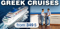 Greek cruises shore excursions